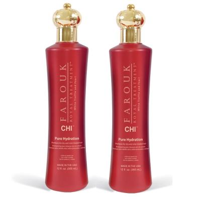 bo-goi-xa-chi-farouk-royal-hydration-treatment-355ml